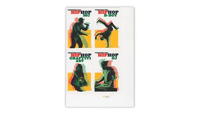 united-states-2020-hip-hop-stamps
