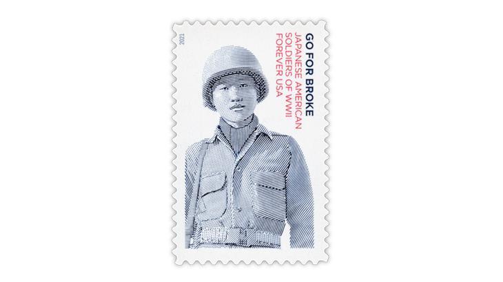united-states-2021-go-for-broke-commemorative-stamp