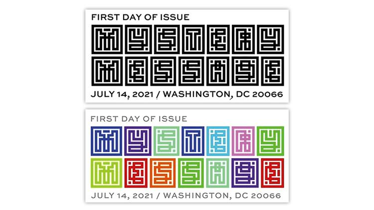 united-states-2021-mystery-message-stamp-first-day-postmarks