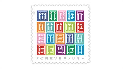 united-states-2021-mystery-message-stamp
