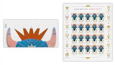 united-states-2021-year-of-the-ox-stamp-pane-missing-crown-tips