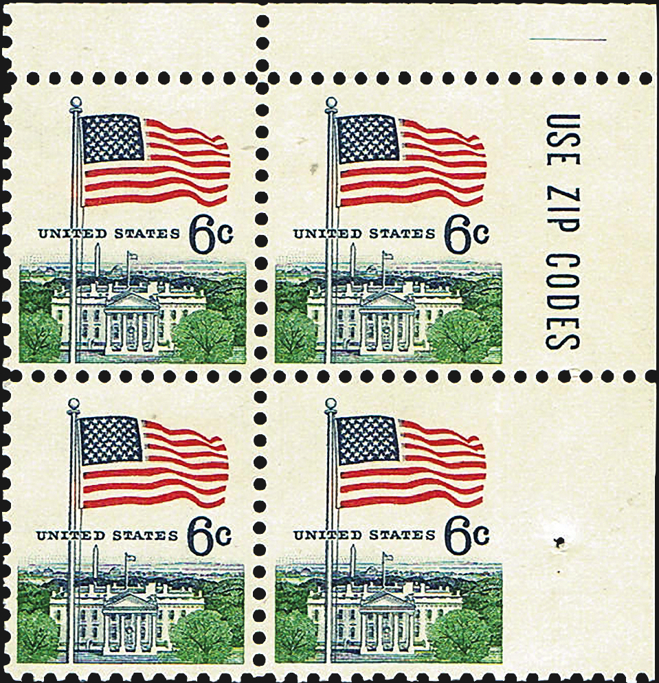 united-states-flag-white-house-blind-perf-freak-1968
