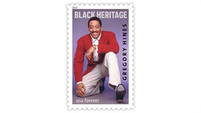 United States Gregory Hines commemorative forever stamp