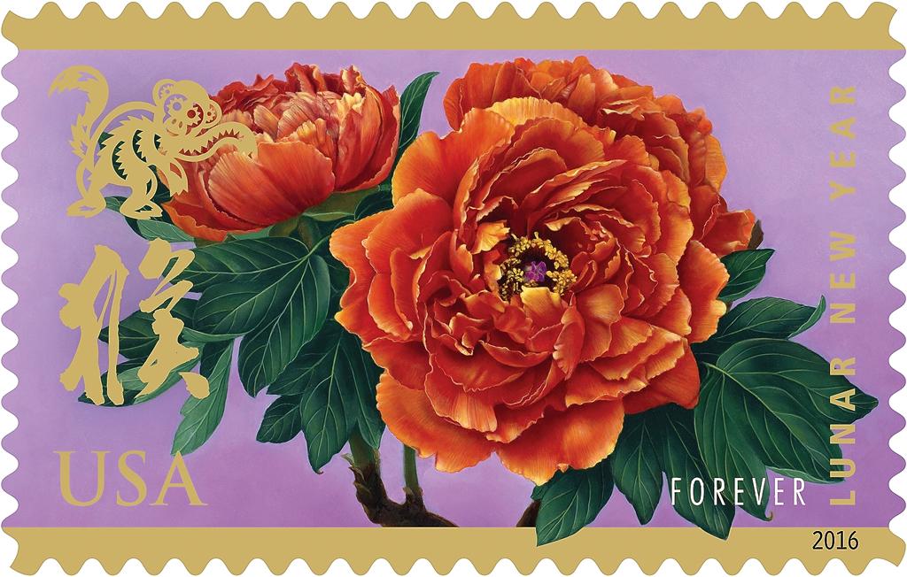 united-states-happy-new-year-stamp-peonies-2016