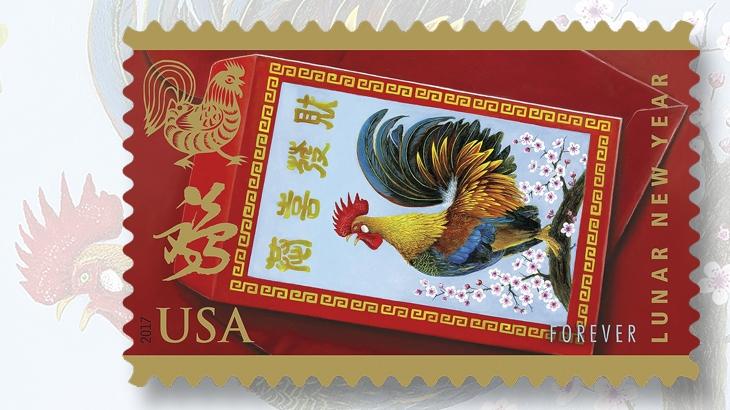 united-states-non-denominated-tenth-stamp
