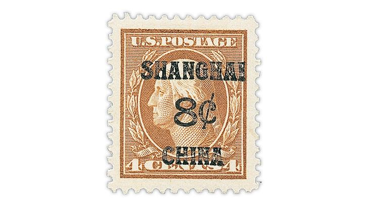 united-states-postal-agency-shanghai-china-surcharged-definitive-stamp