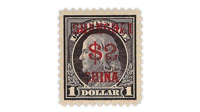 united-states-postal-agency-shanghai-china-surcharged-stamp
