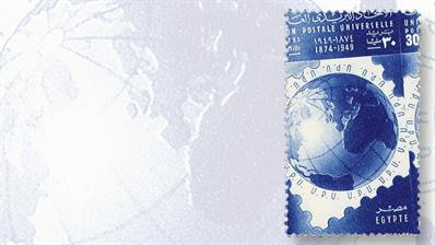 universal-postal-union-anniversary-stamp