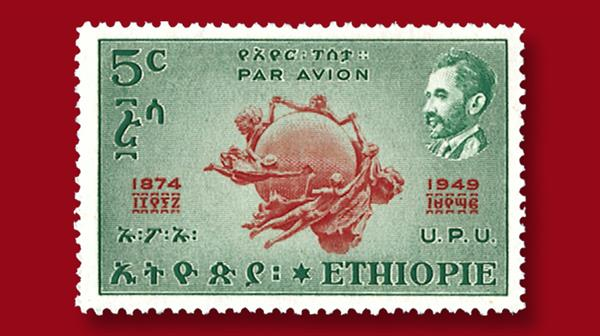 universal-postal-union-rates
