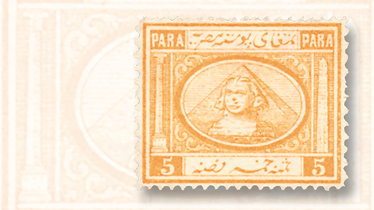 unknown-egyptian-sphinx-stamp