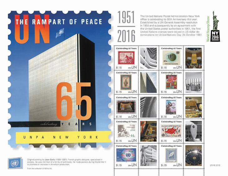 unpa-65th-anniversary-ny-office