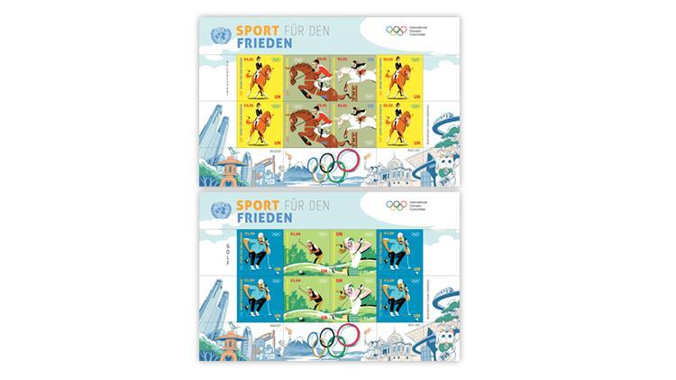 unpa-equestrian-golf-stamps