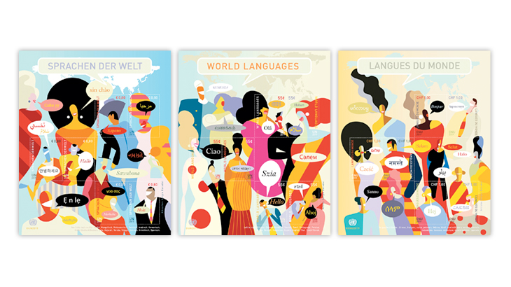 unpa-languages-pane