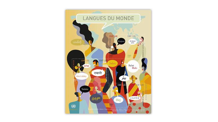 unpa-langues-du-monde
