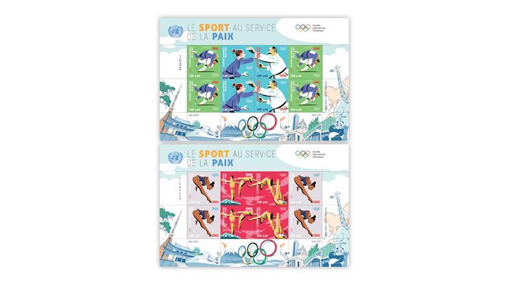 unpa-sailing-baseball-stamps