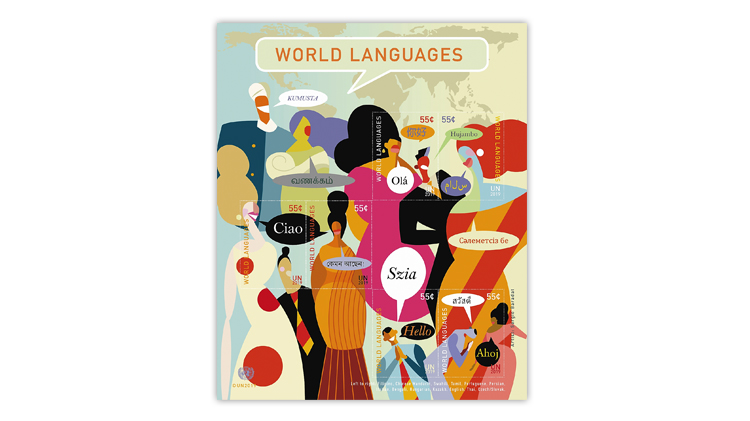 unpa-world-languages