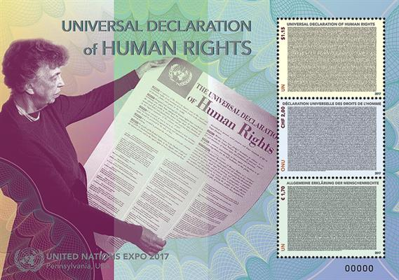 unps-souvenir-sheet-universal-declaration-human-rights