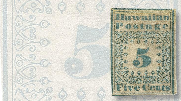 unused-hawaiian-missionary-stamp