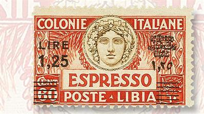 unused-libya-60-centesimo-express-mail-stamp