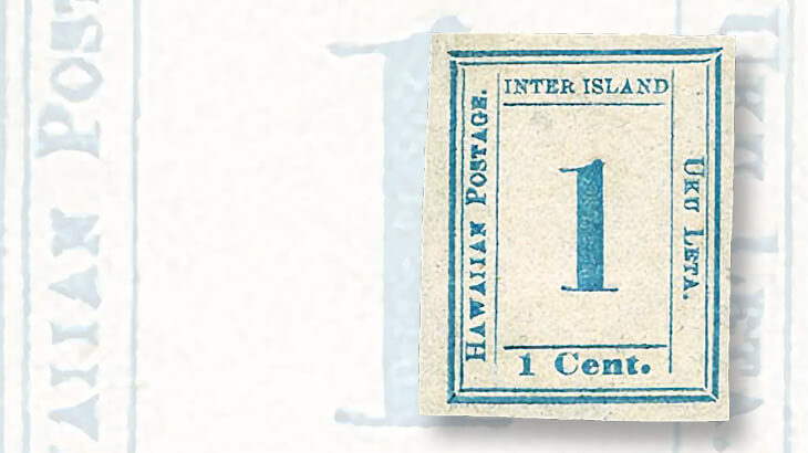 unused-one-cent-hawaii-numeral-stamp