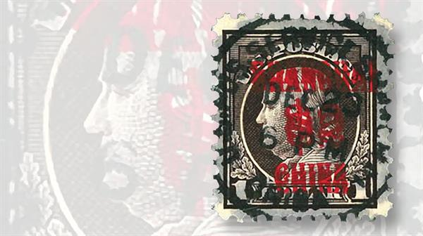 unusual-two-on-one-us-stamp