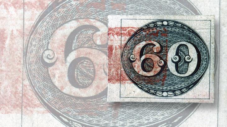 unveiling-classic-stamps-brazil-bulls-eyes-60-reis-postmark-vassouras