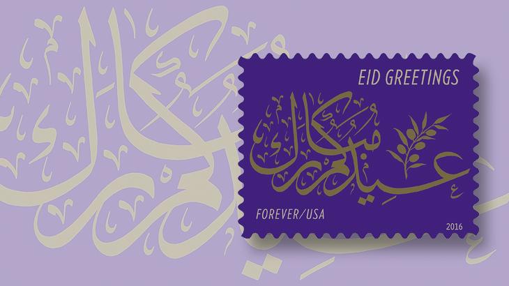 us-2016-eid-bg