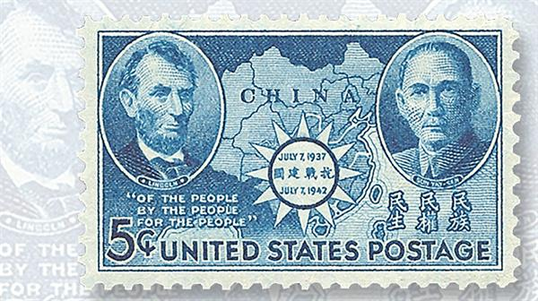 us-five-cent-chinese-resistance-commemorative-stamp
