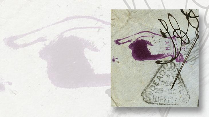 us-stamp-notes-20-1881-franklin-stamps-cover-dead-letter-office
