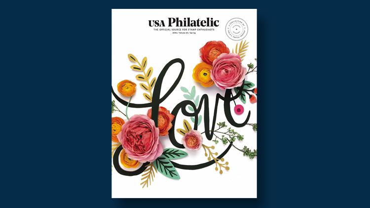 usa-philatelic-love-advertisement
