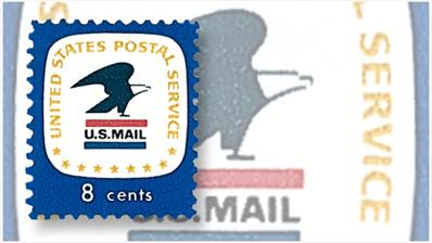 usps-fiscal-2017-financial-update