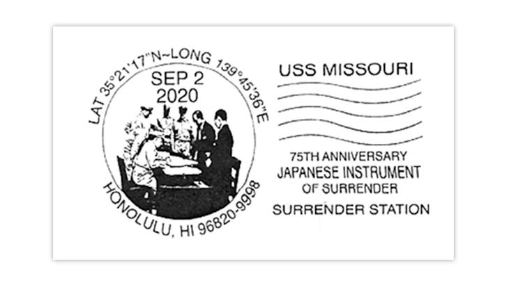 uss-missouri-75th-anniversary-japanese-surrender-pictorial-postmark