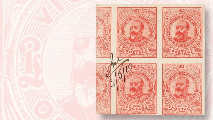 victoria-king-edward-vii-proof-sheet-block