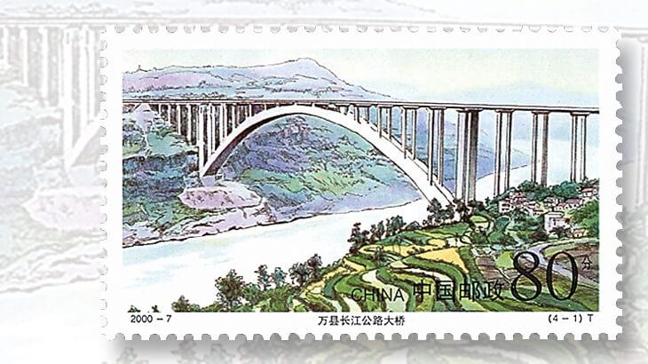 wanxian-bridge-china-stamp