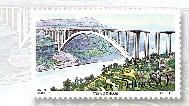 wanxian-bridge-china-stamp