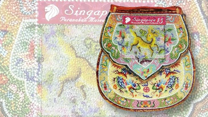 wayne-chen-promote-stamp-collecting-singapore-3-d-souvenir-sheet-beads