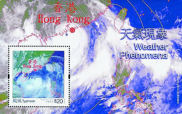 won-dm-hongkong-f2