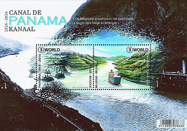 won-dm-panama-f1
