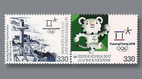 world-of-new-stamps-south-korea-pyeongchang-olympics-stamps