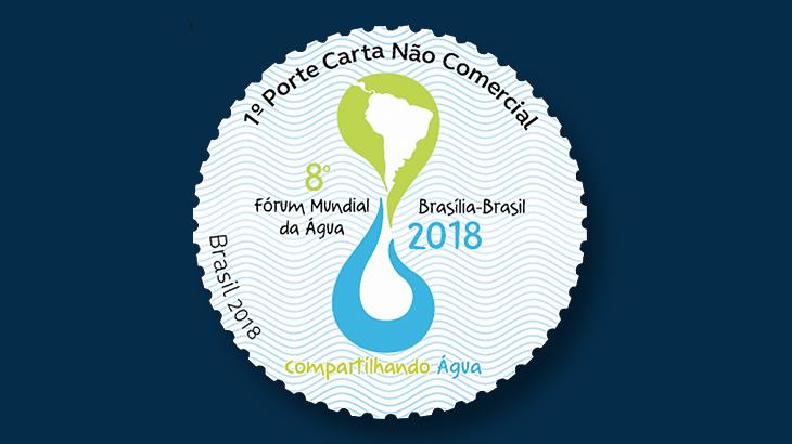 world-water-forum-stamp