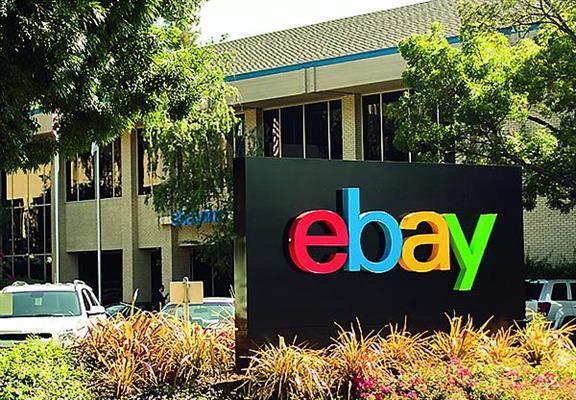 wwa-jb-ebayprogram