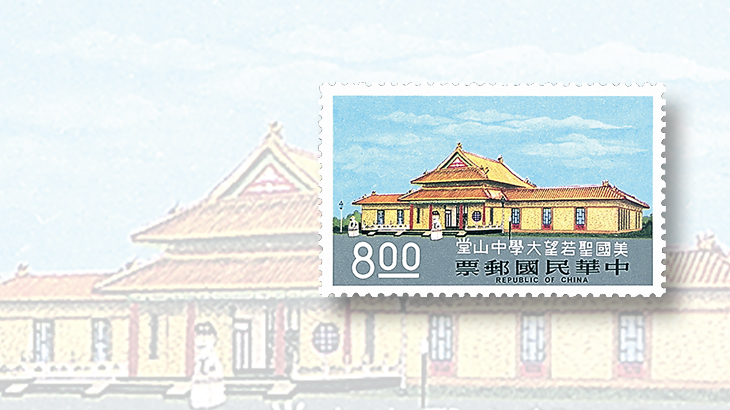 year-of-the-monkey-first-day-ceremony-st-johns-university-sun-yat-sen-hall-1975-taiwan-stamp