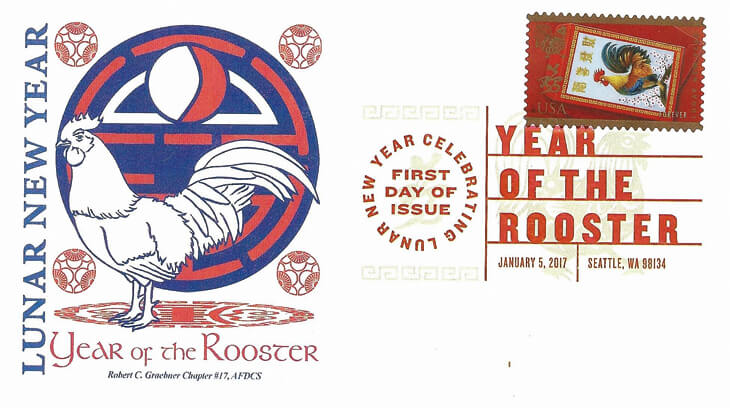 year-of-the-rooster-digital-color-postmark
