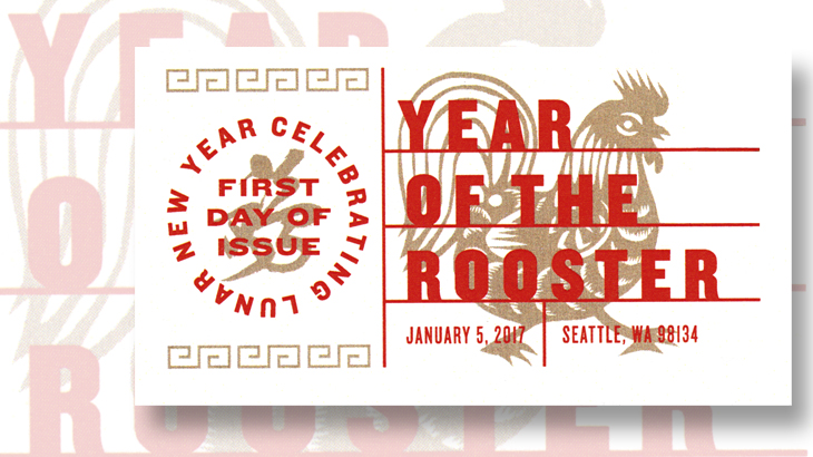 year-of-the-rooster-first-day-cover