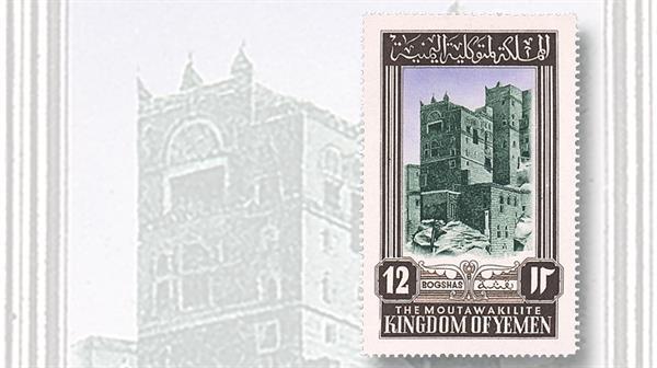yemen-1952-architectural-history-set-stamp-market-tips