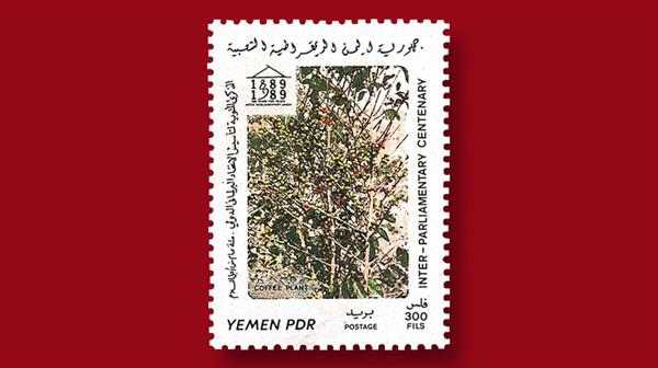 yemen-300-fils-coffee-plant-stamp
