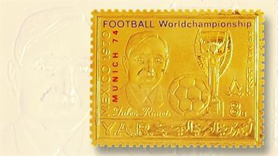 yemen-arab-republic-8-bogache-1970-world-football-championship-stamp