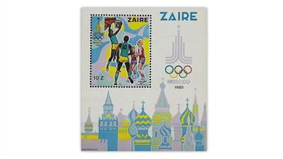 zaire-1980-summer-olympics-moscow-souvenir-sheet