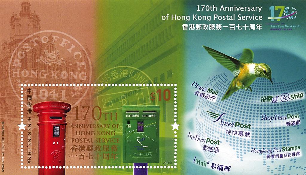 zfe-dh-chen-hk-f3