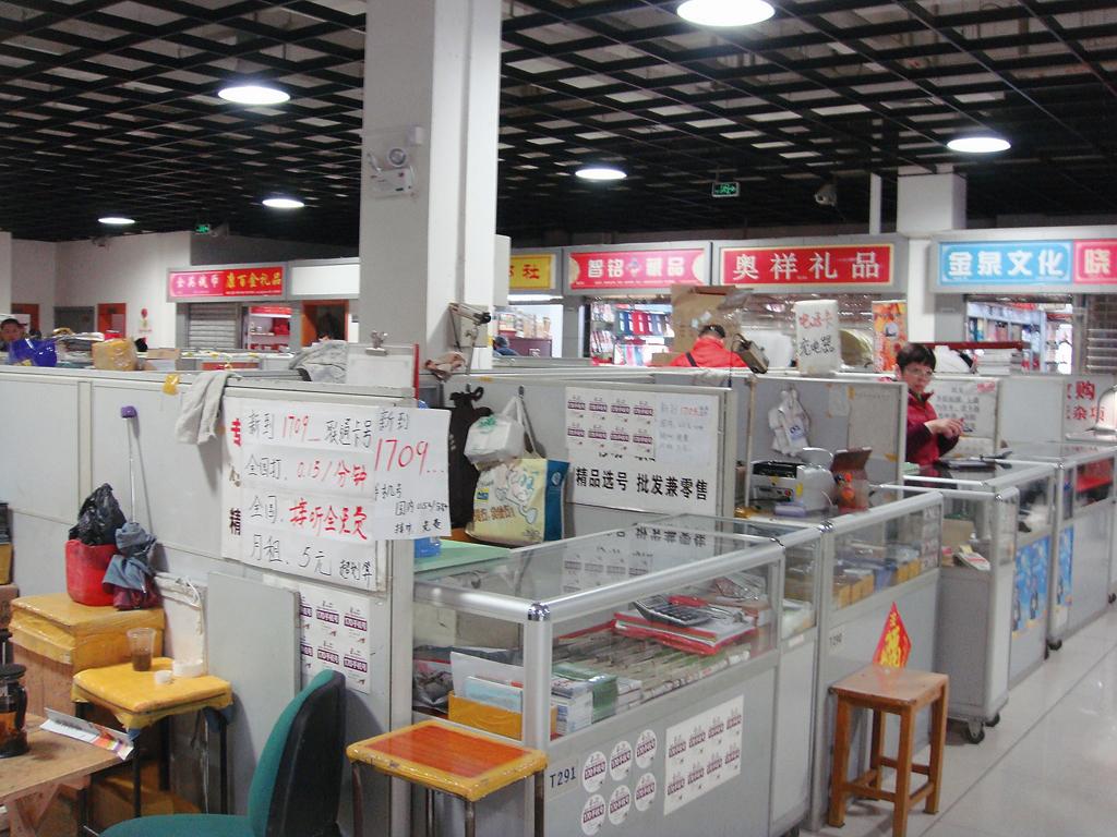 zfe-dh-chen-shanghai-f12